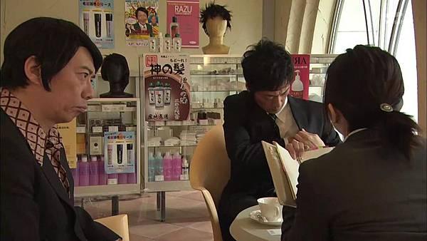 Keibuho Yabe Kenzo S2 ep06 (1280x720 x264)[00-27-30].JPG
