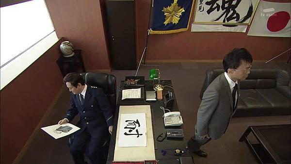 Keibuho Yabe Kenzo S2 ep06 (1280x720 x264)[00-33-56].JPG