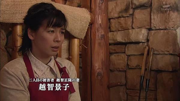 Keibuho Yabe Kenzo S2 ep06 (1280x720 x264)[00-34-49].JPG