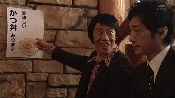 Keibuho Yabe Kenzo S2 ep06 (1280x720 x264)[00-34-45].JPG