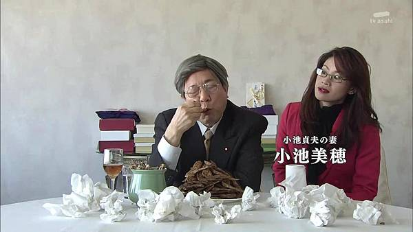 Keibuho Yabe Kenzo S2 ep06 (1280x720 x264)[00-40-43].JPG