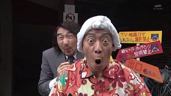 Keibuho Yabe Kenzo S2 ep06 (1280x720 x264)[00-50-34].JPG
