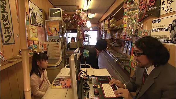 Keibuho Yabe Kenzo S2 ep06 (1280x720 x264)[00-54-01].JPG