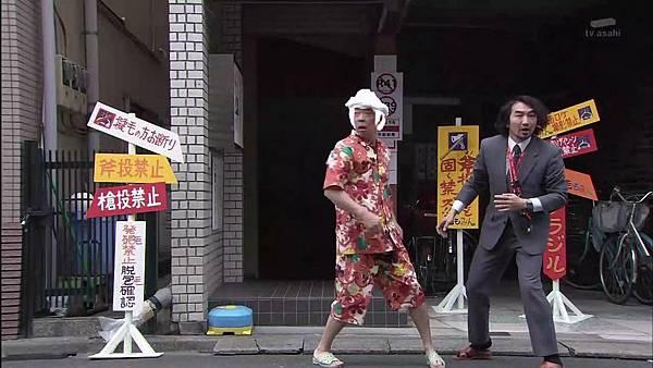 Keibuho Yabe Kenzo S2 ep06 (1280x720 x264)[00-51-28].JPG