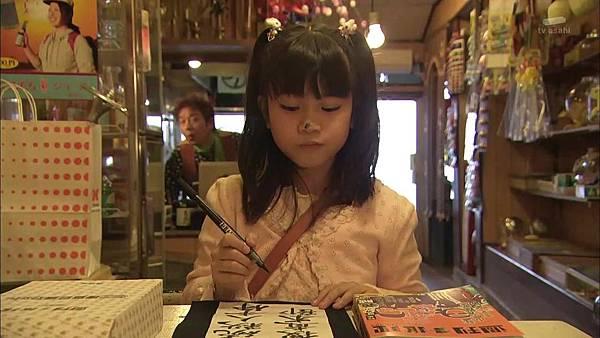 Keibuho Yabe Kenzo S2 ep06 (1280x720 x264)[00-56-23].JPG