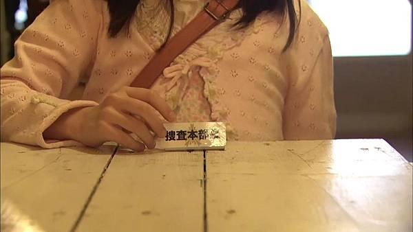 Keibuho Yabe Kenzo S2 ep06 (1280x720 x264)[00-56-25].JPG