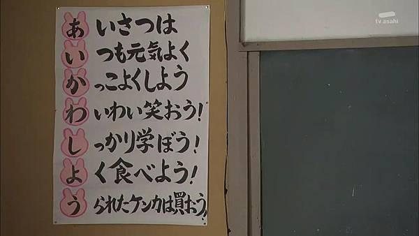 Keibuho Yabe Kenzo S2 ep06 (1280x720 x264)[00-59-53].JPG