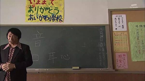 Keibuho Yabe Kenzo S2 ep06 (1280x720 x264)[01-06-11].JPG