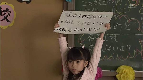 Keibuho Yabe Kenzo S2 ep06 (1280x720 x264)[01-15-55].JPG