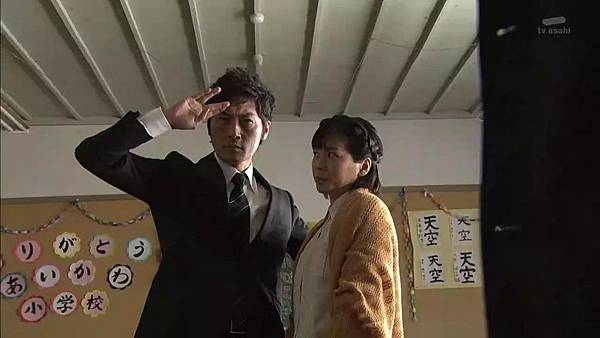 Keibuho Yabe Kenzo S2 ep06 (1280x720 x264)[01-18-40].JPG