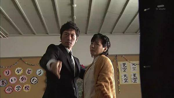 Keibuho Yabe Kenzo S2 ep06 (1280x720 x264)[01-18-44].JPG