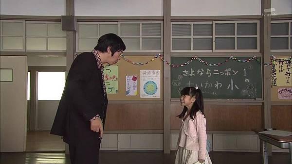 Keibuho Yabe Kenzo S2 ep06 (1280x720 x264)[01-19-55].JPG