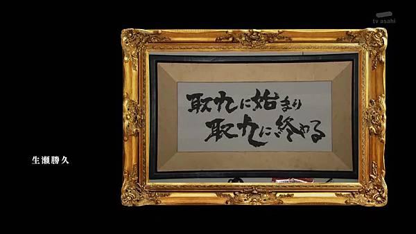 Keibuho Yabe Kenzo S2 ep06 (1280x720 x264)[01-20-09].JPG
