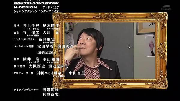 Keibuho Yabe Kenzo S2 ep06 (1280x720 x264)[01-21-21].JPG