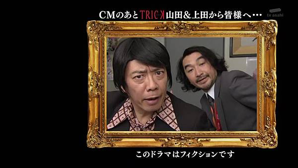 Keibuho Yabe Kenzo S2 ep06 (1280x720 x264)[01-21-49].JPG