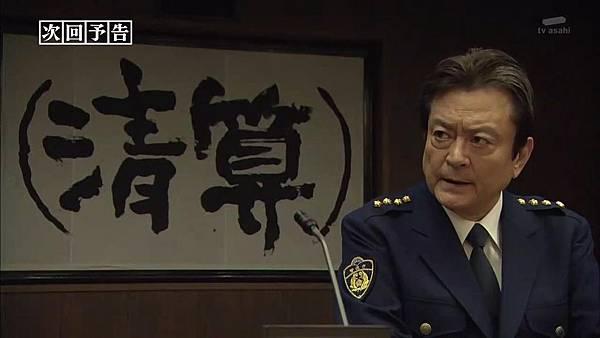 Keibuho Yabe Kenzo S2 ep06 (1280x720 x264)[01-22-30].JPG