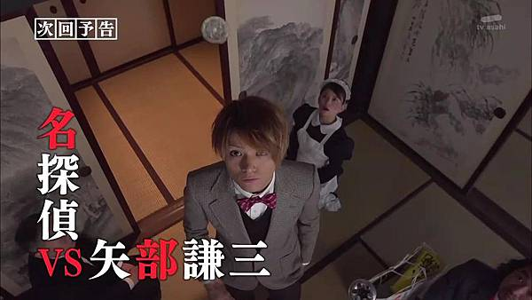 Keibuho Yabe Kenzo S2 ep06 (1280x720 x264)[01-22-38].JPG