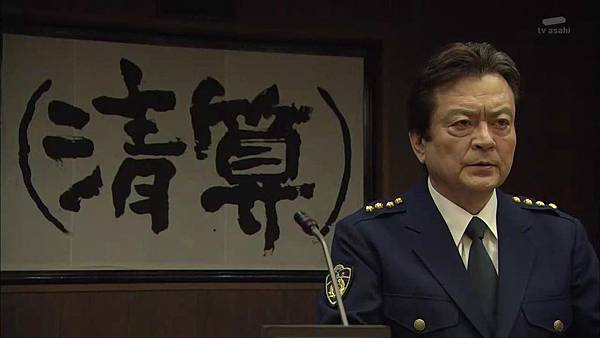 Keibuho Yabe Kenzo S2 ep07 (1280x720 x264)[15-23-16].JPG