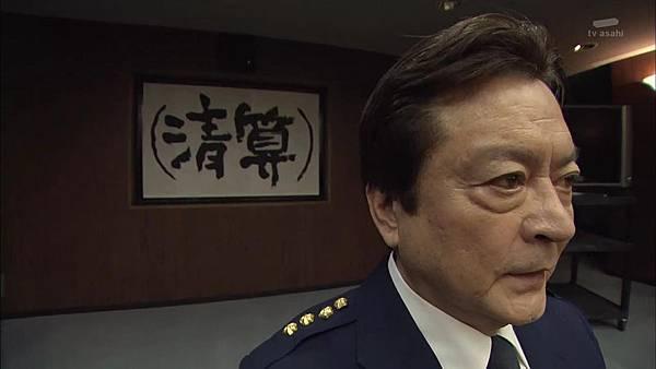 Keibuho Yabe Kenzo S2 ep07 (1280x720 x264)[15-25-23].JPG