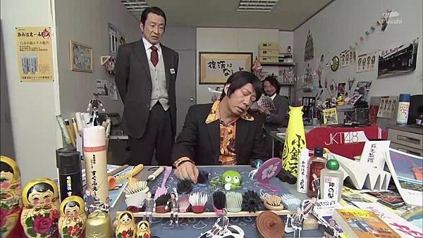 Keibuho Yabe Kenzo S2 ep07 (1280x720 x264)[15-25-59].JPG