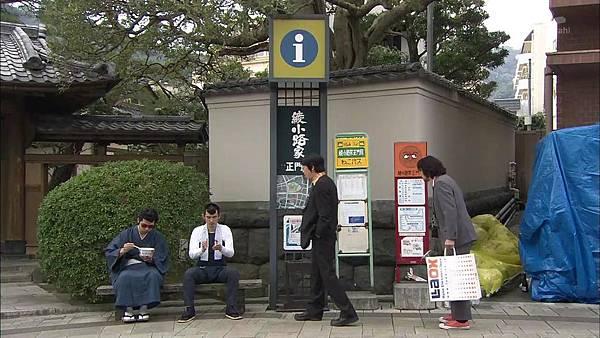 Keibuho Yabe Kenzo S2 ep07 (1280x720 x264)[15-28-59].JPG