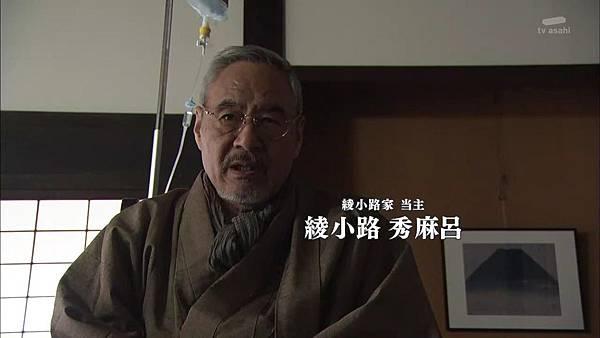 Keibuho Yabe Kenzo S2 ep07 (1280x720 x264)[15-31-00].JPG