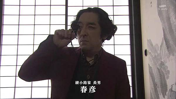 Keibuho Yabe Kenzo S2 ep07 (1280x720 x264)[15-31-09].JPG