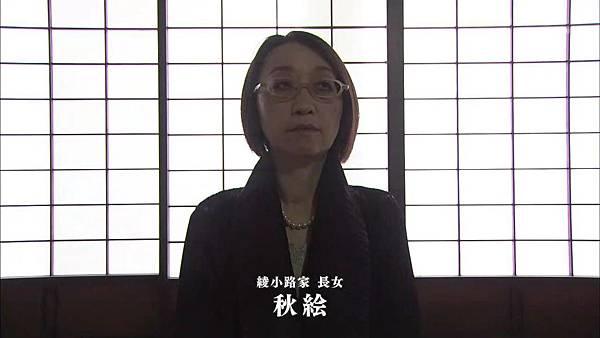 Keibuho Yabe Kenzo S2 ep07 (1280x720 x264)[15-31-23].JPG