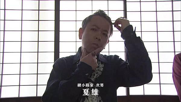 Keibuho Yabe Kenzo S2 ep07 (1280x720 x264)[15-31-17].JPG