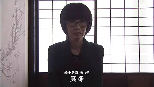 Keibuho Yabe Kenzo S2 ep07 (1280x720 x264)[15-31-32].JPG