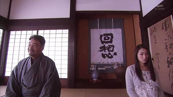 Keibuho Yabe Kenzo S2 ep07 (1280x720 x264)[15-35-18].JPG
