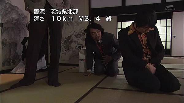 Keibuho Yabe Kenzo S2 ep07 (1280x720 x264)[15-34-32].JPG