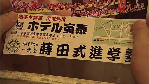 Keibuho Yabe Kenzo S2 ep07 (1280x720 x264)[15-39-04].JPG
