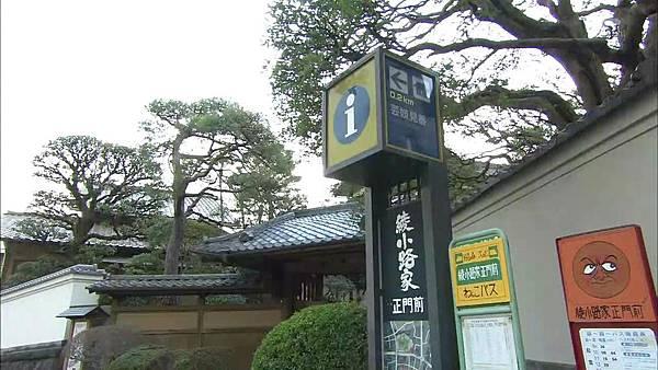 Keibuho Yabe Kenzo S2 ep07 (1280x720 x264)[15-46-01].JPG