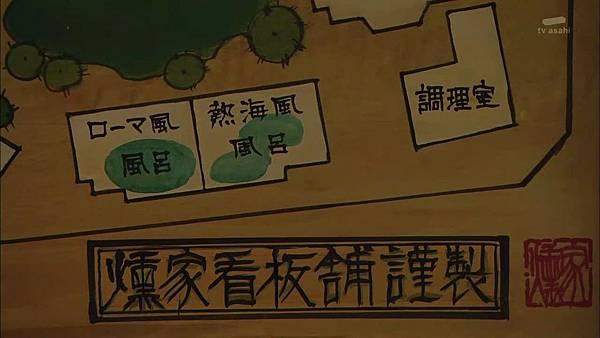 Keibuho Yabe Kenzo S2 ep07 (1280x720 x264)[15-48-53].JPG