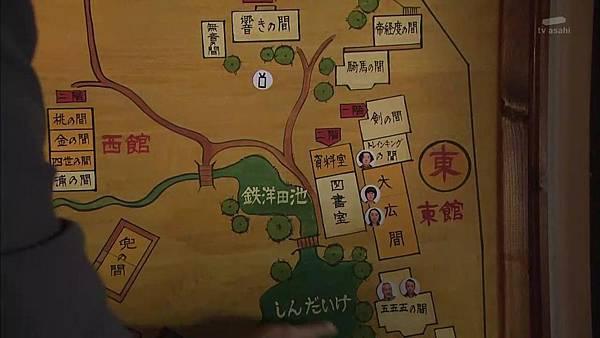 Keibuho Yabe Kenzo S2 ep07 (1280x720 x264)[15-49-08].JPG
