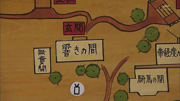 Keibuho Yabe Kenzo S2 ep07 (1280x720 x264)[15-50-00].JPG
