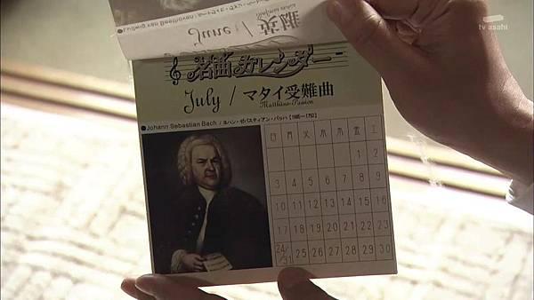 Keibuho Yabe Kenzo S2 ep07 (1280x720 x264)[16-07-56].JPG