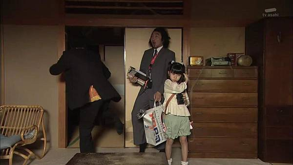 Keibuho Yabe Kenzo S2 ep07 (1280x720 x264)[16-23-40].JPG