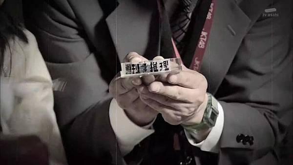 Keibuho Yabe Kenzo S2 ep07 (1280x720 x264)[16-34-44].JPG