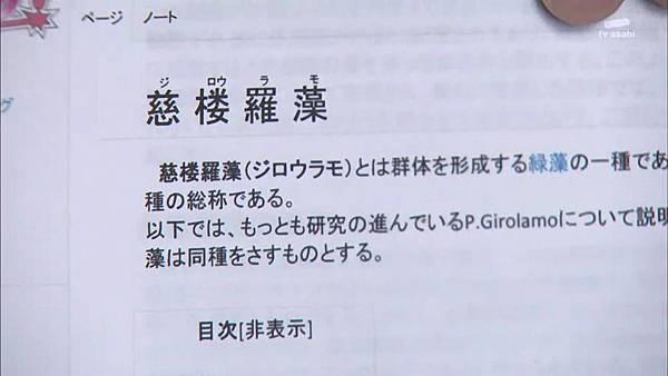 Keibuho Yabe Kenzo S2 ep07 (1280x720 x264)[16-36-10].JPG