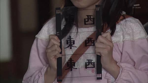 Keibuho Yabe Kenzo S2 ep07 (1280x720 x264)[16-37-45].JPG