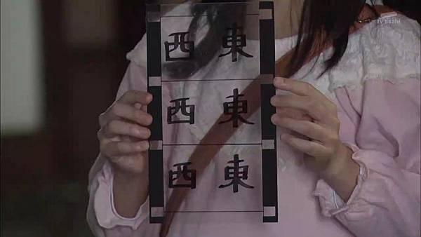 Keibuho Yabe Kenzo S2 ep07 (1280x720 x264)[16-37-40].JPG