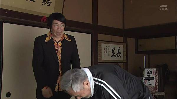Keibuho Yabe Kenzo S2 ep07 (1280x720 x264)[16-43-53].JPG