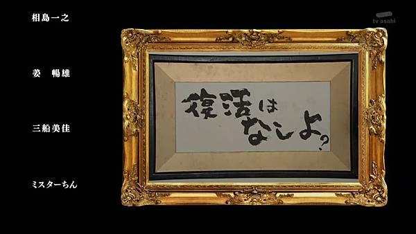 Keibuho Yabe Kenzo S2 ep07 (1280x720 x264)[16-45-41].JPG
