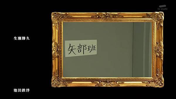 Keibuho Yabe Kenzo S2 ep07 (1280x720 x264)[16-45-34].JPG