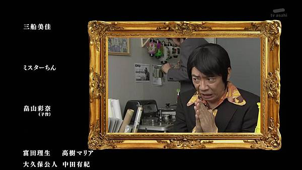 Keibuho Yabe Kenzo S2 ep07 (1280x720 x264)[16-45-43].JPG