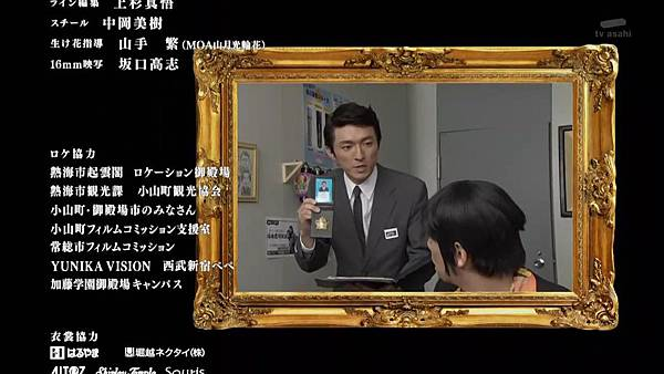 Keibuho Yabe Kenzo S2 ep07 (1280x720 x264)[16-46-17].JPG