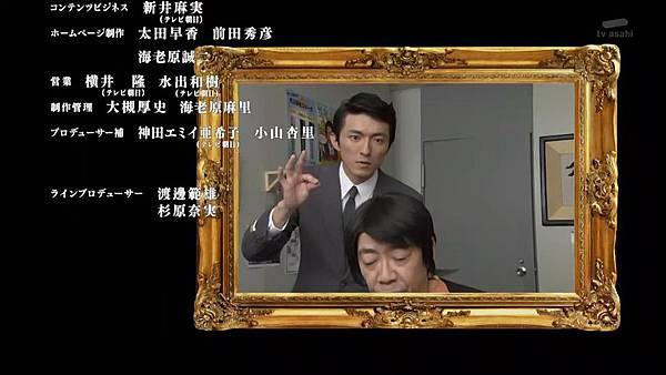 Keibuho Yabe Kenzo S2 ep07 (1280x720 x264)[16-46-34].JPG
