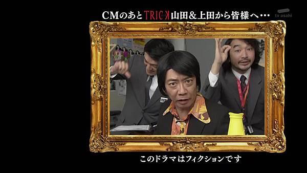 Keibuho Yabe Kenzo S2 ep07 (1280x720 x264)[16-46-52].JPG
